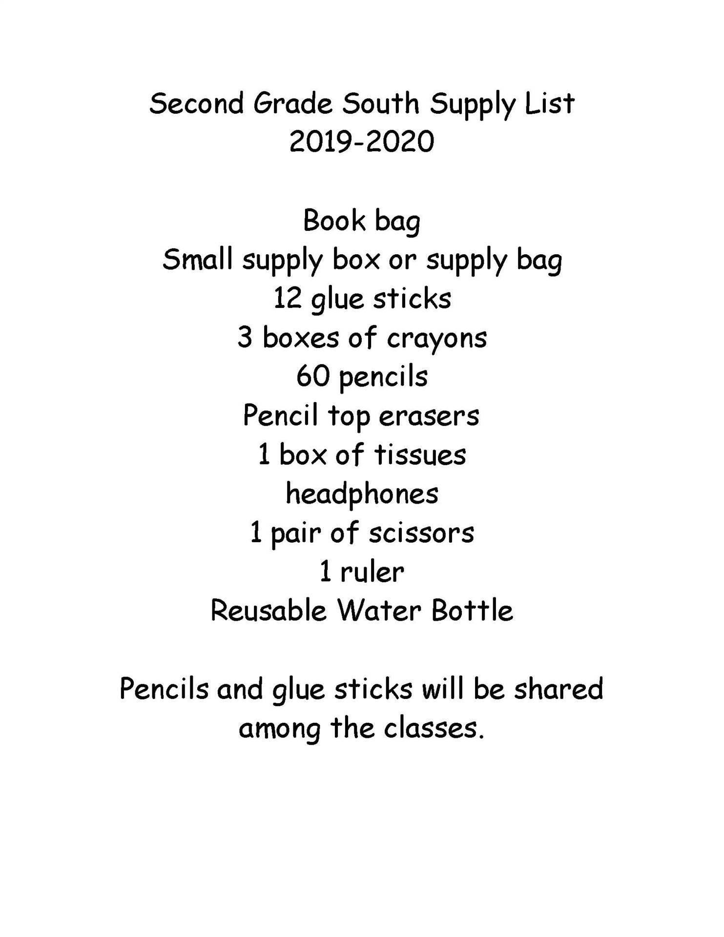 2nd Grade Supply List